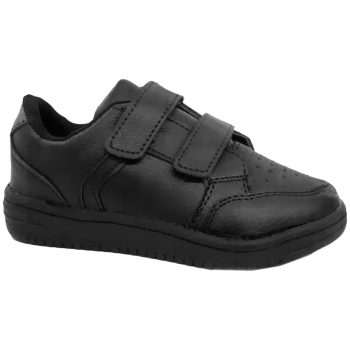 BOYS SCHOOL SKATE PUMPS SHOES